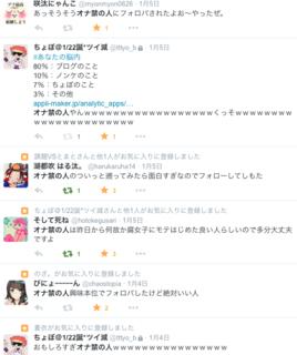 スクリーンショット 2015-01-06 19.42.50.png